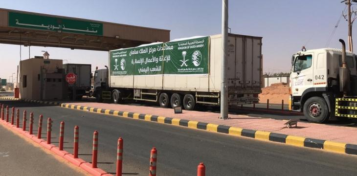 International Organizations Laud Saudi Arabia's Relief Role in Yemen