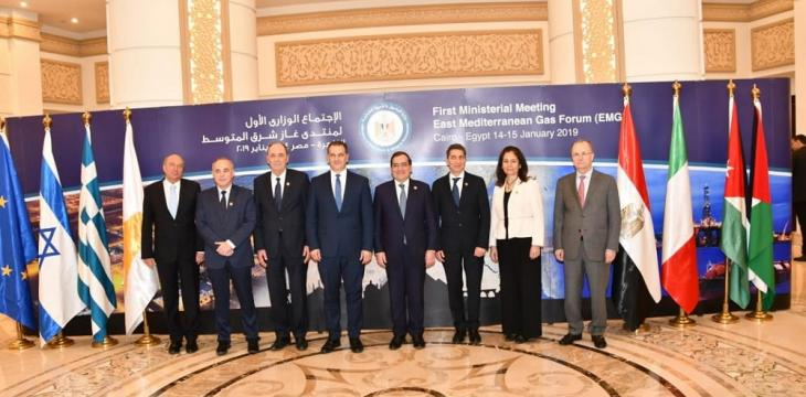 East Mediterranean States Formally Establish Egypt-Based Gas Forum