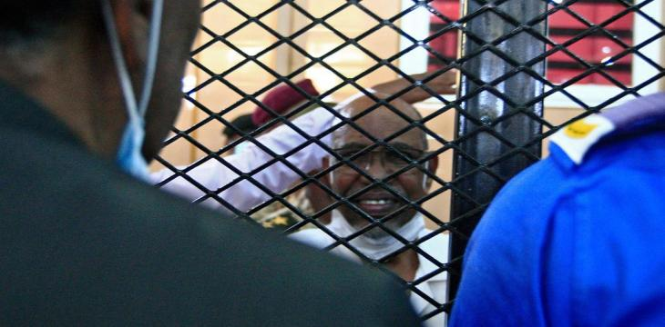 Trial of Sudan's Bashir Adjourned to October 6