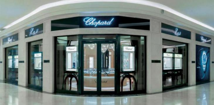 'Chopard' Opens New Boutique In Kingdom Mall