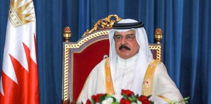 Bahrain King Says he Supports 2-State Solution for Palestinian-Israeli Conflict