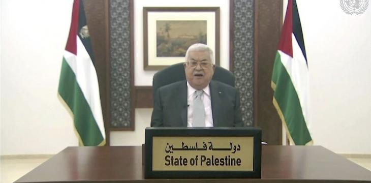 Palestinian Presidents Asks UN for Int'l Middle East Conference Next Year