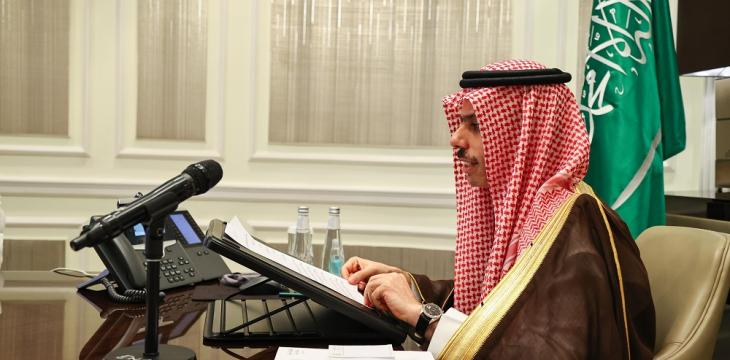 Saudi FM Holds Talks with Counterparts from Cyprus, Singapore, Norway