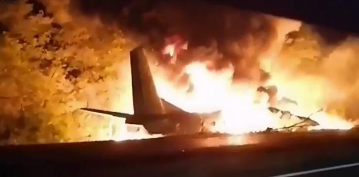 Ukraine Plane Crash Death Toll Rises to 26