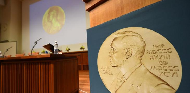 Nobel Prize Winners to Receive Additional $110,000