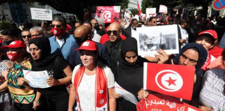 Tunisia's Free Destourian Party Proposes Bill for Transitional Justice