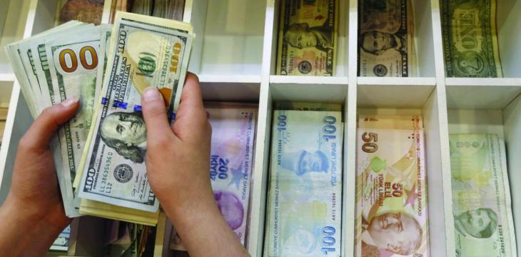 Turkish Lira Tumbles to New Lows