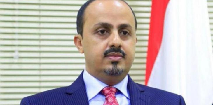 Yemen Urges Unity in Arab Stance against Iranian Interference