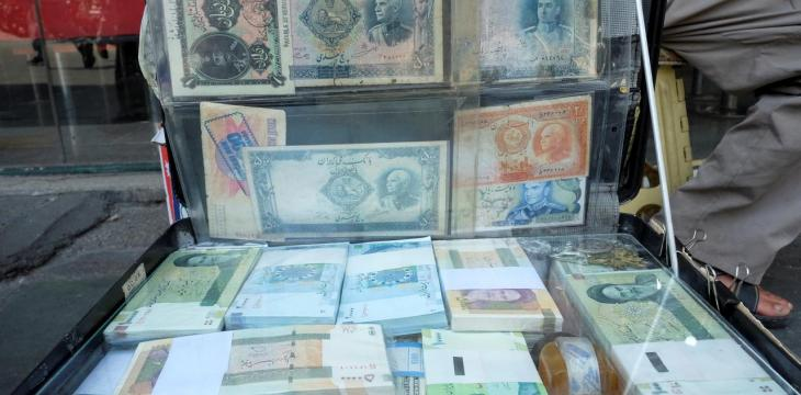 Iran's Currency Sees a New Record Low