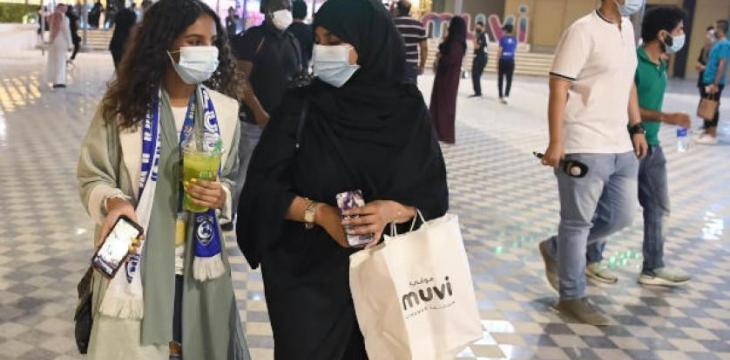 Saudi Arabia Announces 492 New Virus Cases