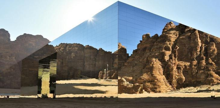 G20 Youths Take Virtual Tour and Discover History of AlUla
