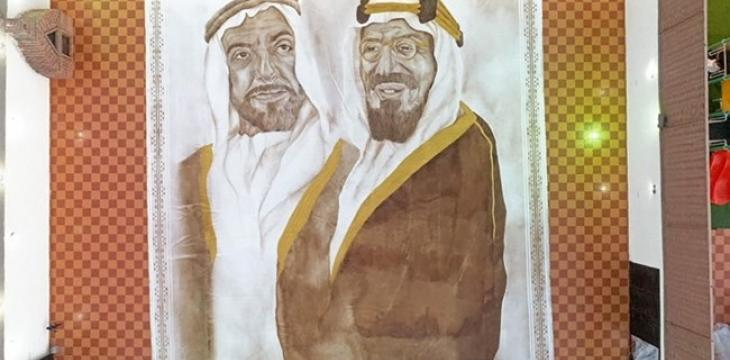 Saudi Arabian Artist Makes World's 'Largest Coffee Painting'
