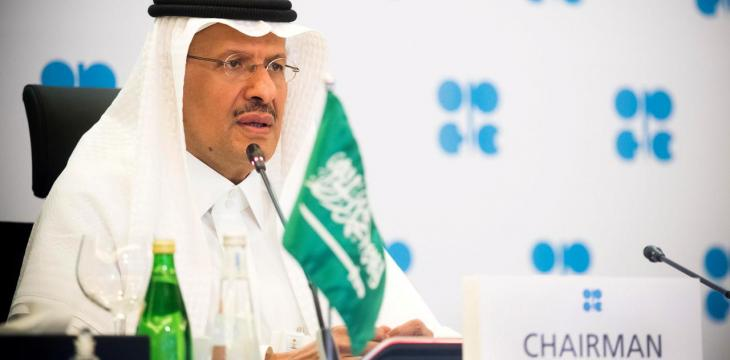 Saudi Energy Minister Says No Doubt about OPEC+ Commitment