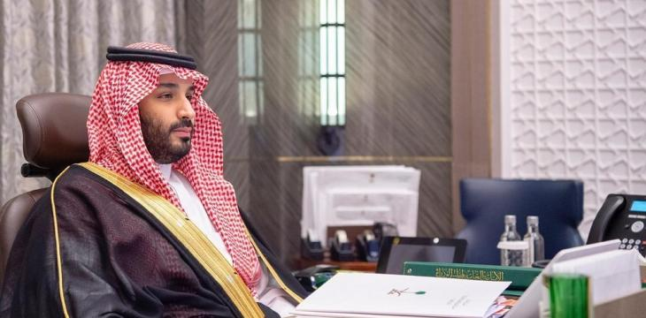 Saudi Arabia Outlines Strategy to Become Global Leader in AI by 2030