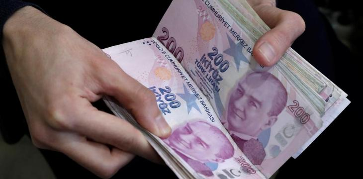 Turkey Central Bank Keeps Rate on Hold
