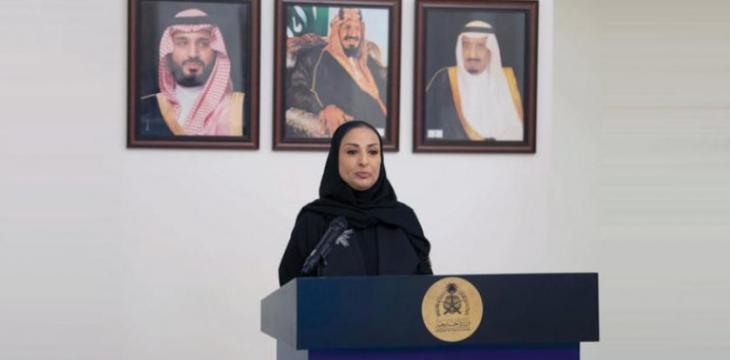 Saudi Arabia Appoints Female Ambassador to Norway