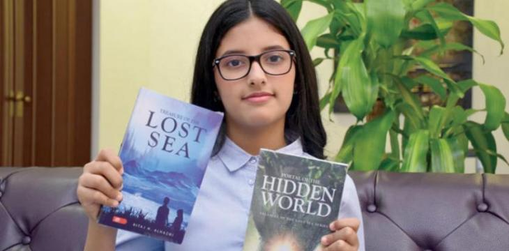 A Saudi Child Hopes to Receive Guinness's 'World's Youngest Author of Novel Series'