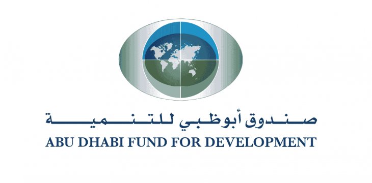 Abu Dhabi Development Fund Supports Sudan with $556.5M