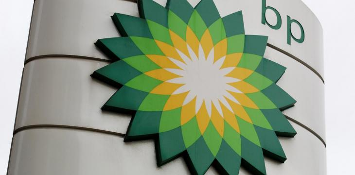 UK's BP Starts Production From Egypt's Qattameya Gas Field