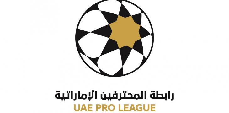 UAE, Israeli Football Leagues Sign MoU