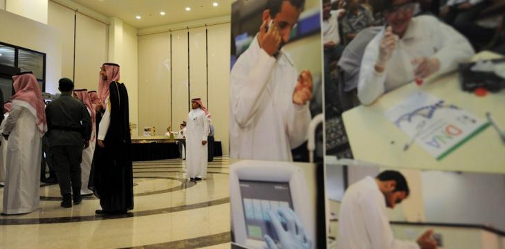Saudi Genome Project Uncovers 7,500 Causes of Genetic Diseases