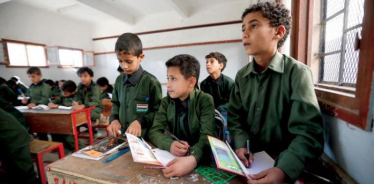 Houthis Devise Plan to Draft Thousands of Young Students