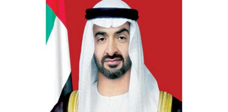 UAE to Open First Arab Consulate in Laayoune