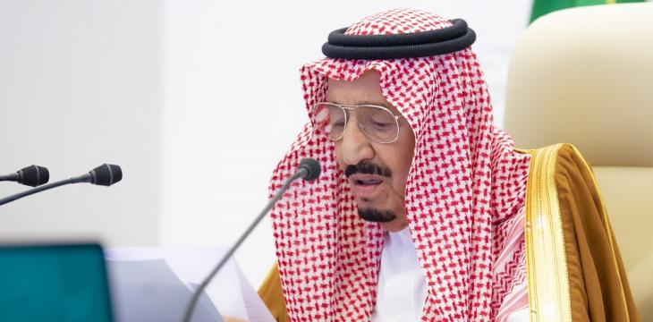King Salman at G20 Side-Event on Pandemic: Int'l Cooperation Optimal Way to Overcome Crises