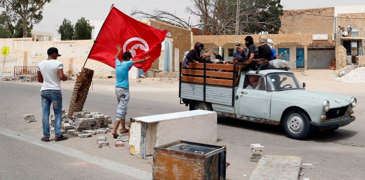 Protesters Calling for Jobs Stop Tunisia's Entire Phosphate Output
