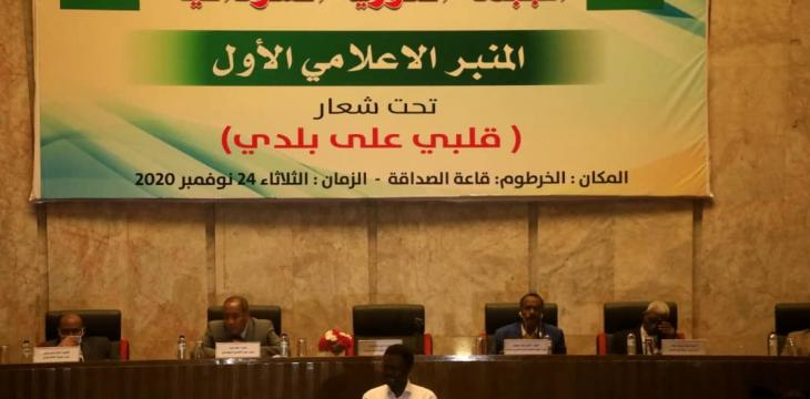 Armed Movements Seek to Oust Ruling Sudan Coalition