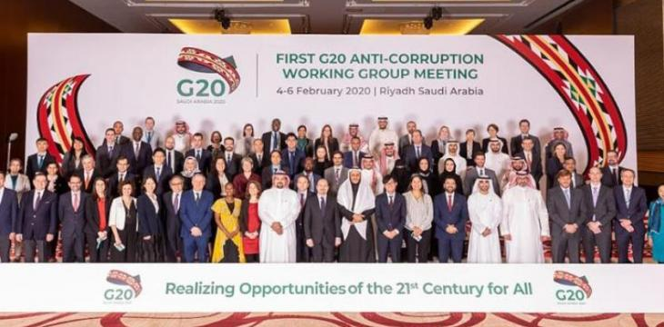 G20 Riyadh Summit Promotes Spirit of Eradicating Corruption
