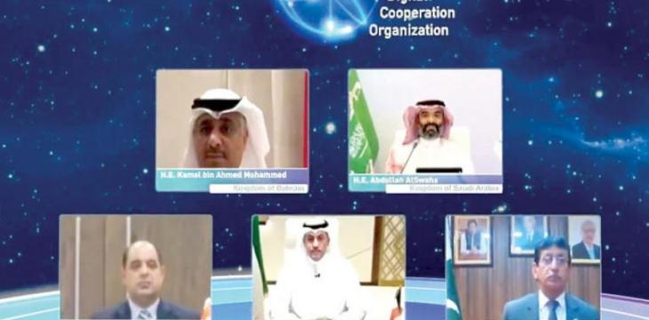 Saudi Arabia Launches 5-Member Digital Cooperation Organization