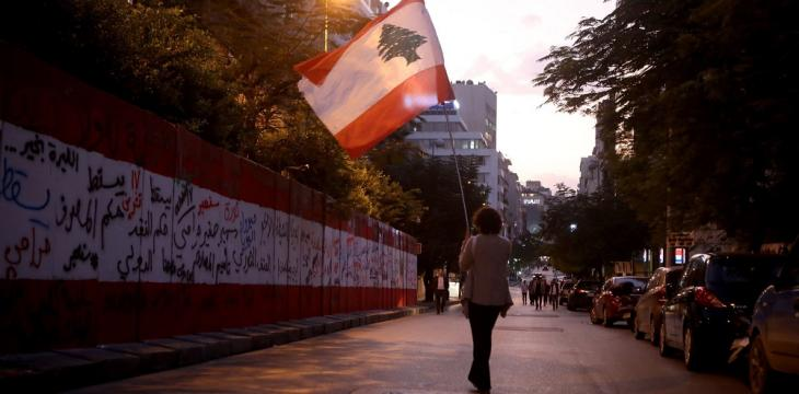 World Bank Sees Lebanon in Prolonged Depression, -19.2% Growth in 2020