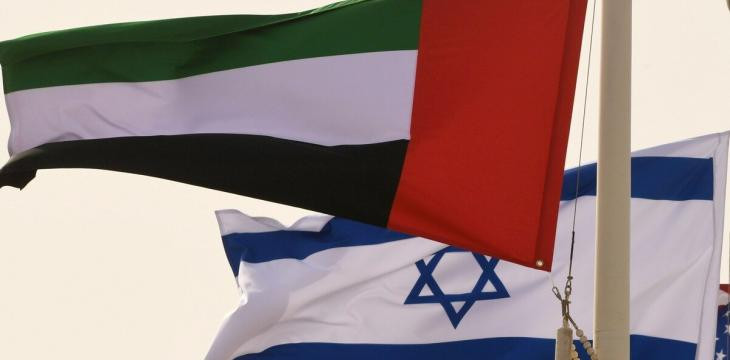 UAE Launches Tourist Visas for Israelis