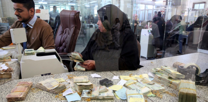 Yemen Shuts Exchange Firms in Aden as Currency Collapses