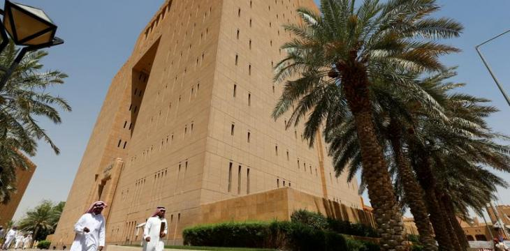 Saudi Arabia Sentences to Death, Prison Members of Terrorist Cell