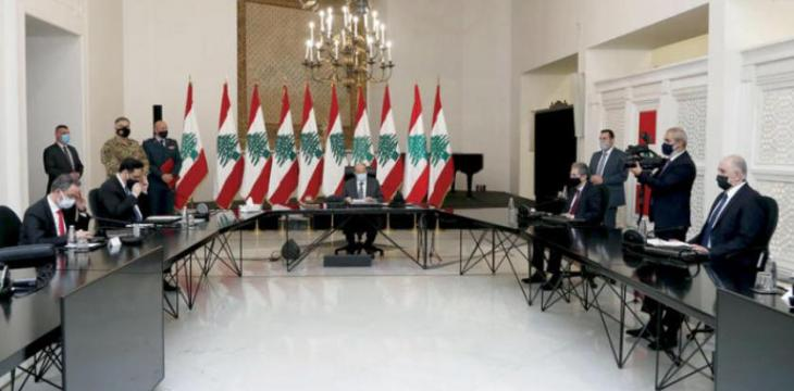 Lebanese President Accused of Violating Constitution to Expand Caretaker Cabinet's Role