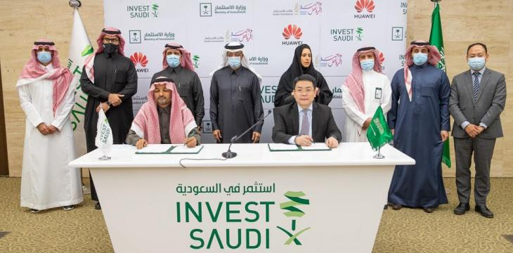 Largest Huawei Store Outside of China to Be Opened in Riyadh