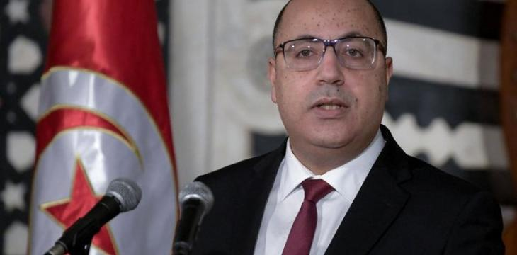 Tunisian Premier Announces Major Cabinet Reshuffle