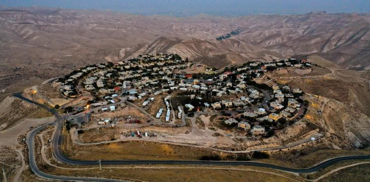 Britain 'Seriously Concerned' by Israel's Approval for New Settler Homes
