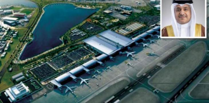 Bahrain's Transportation Minister: The New Airport Will Enhance Commercial Position, Competitiveness