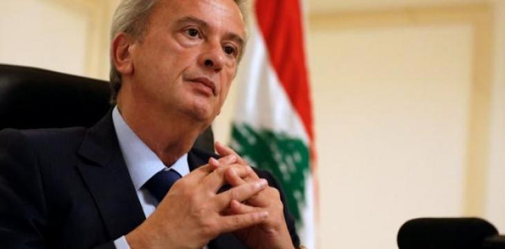 Lebanon Received Swiss Request to Cooperate on Central Bank Inquiry, Says Minister