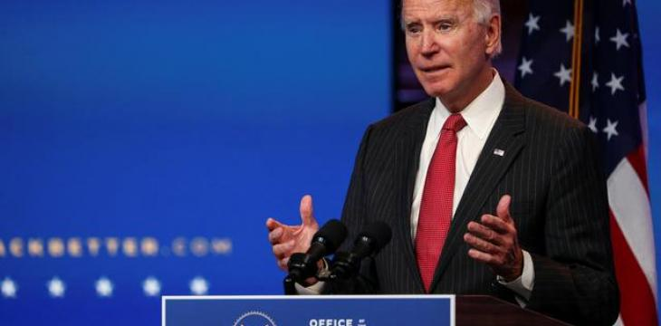Biden's Middle East Policy Tied to Fate of Tehran Negotiations