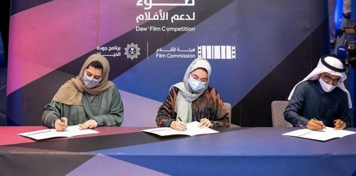 Saudi Film Commission Launches 28 Projects With Daw Competition Winners