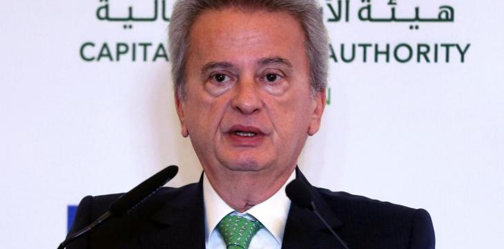Lebanon's Salameh: No Transfers Made from Central Bank Accounts