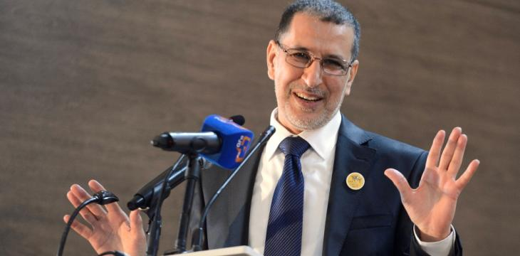 Morocco's Justice and Development Party Affirms Adherence to King's Decisions