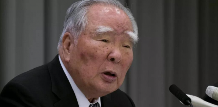 Chair of Japan Automaker Suzuki to Step Down