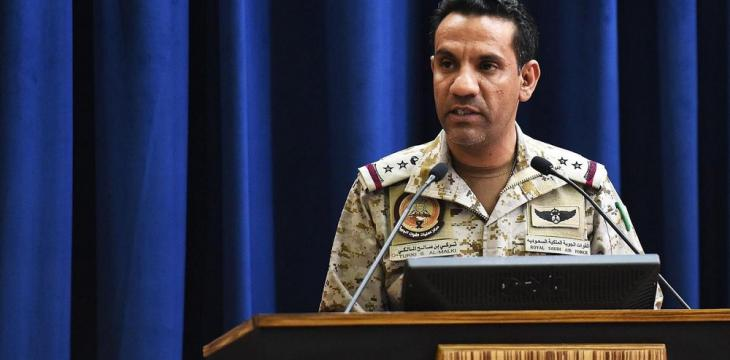 Arab Coalition Destroys 2 Houthi Drones Fired at Saudi Arabia