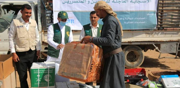 KSrelief: Saudi Support for Yemen Topped 17 Bln Dollars