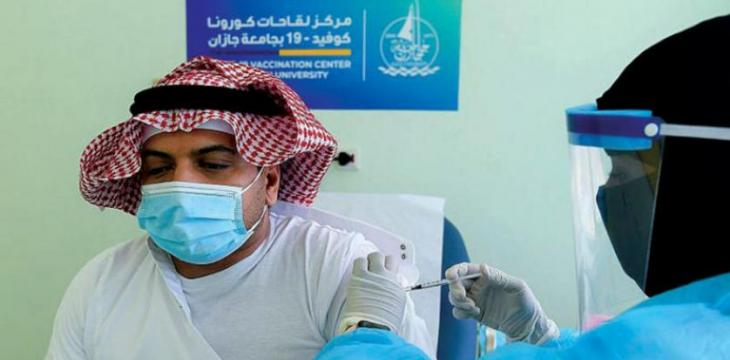 Saudi Arabia Sees Drop in Coronavirus Cases for 3rd Consecutive Day
